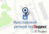 «ЯР-Декор, ООО» на Яндекс карте