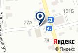«Ника, универсальный магазин» на Яндекс карте