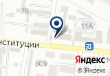 «ФИРМА ХИМШВЕЙТЕКСТИЛЬ» на Яндекс карте