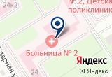 «Руно» на Yandex карте