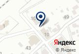 «Теплавоз, торговая компания» на Яндекс карте