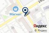 «Палитра, сеть магазинов канцелярских товаров» на Яндекс карте