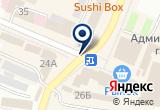 «МАГАЗИН МОЛОЧНЫЙ № 5» на Яндекс карте