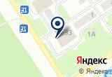 «Митра, ООО, торговая компания» на Яндекс карте