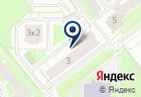 «ТриО, универмаг» на Яндекс карте