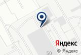 «Автотрак, торгово-сервисная компания» на Яндекс карте