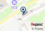 «Метайл, торговая компания» на Яндекс карте