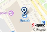 «Евросеть, сеть салонов связи» на Яндекс карте