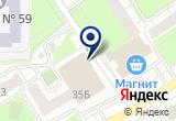 «Для каждого дома, торговый дом» на Яндекс карте