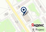 «Global Project, студия по разработке мобильных приложений» на Яндекс карте