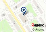 «ЛидерТаск» на Яндекс карте