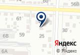 «НОВОЧЕРКАССКИЙ ЗАВОД КЕРАМИЧЕСКИХ ИЗДЕЛИЙ, ЗАО» на Яндекс карте