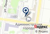 «Администрация муниципального образования города Майкоп» на Яндекс карте