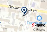 «НОВОСЕЛЬЕ, ИП» на Яндекс карте