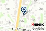 «Евро Цель» на Яндекс карте