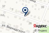 «Черный Тюльпан, ИП» на Yandex карте