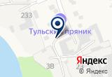 «И.П. Низов А.В., И.П.» на Яндекс карте