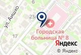 «Краснополянский пункт-стоянка скорой помощи» на Яндекс карте