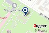 «ГЦГСЭН» на Яндекс карте