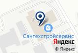 «КаминыOnline» на Yandex карте