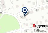 «Торговый Центр Адреалина» на Yandex карте