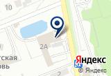 «Эспрадо» на Yandex карте