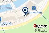 «Park Inn by Radisson Rosa Khutor» на Yandex карте