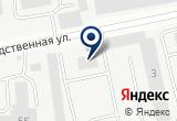 «ИП Омелькин Н.И.» на Yandex карте