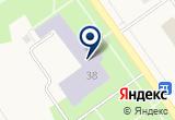 «ЦЕНТРАЛЬНАЯ ГОРОДСКАЯ БИБЛИОТЕКА» на Яндекс карте