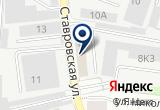 «Торгово посредническая Фирма Электро» на Yandex карте