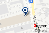 «Кондитерский Цех» на Yandex карте