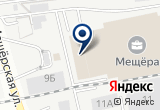 «Проддоставка» на Yandex карте