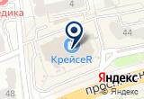 «Serge» на Yandex карте