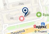 «Империя сумок» на Yandex карте