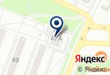 «Супермаркет Алекс» на Yandex карте