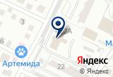 «Фирма Поддержка» на Yandex карте