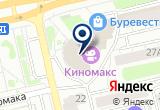 «Киномакс» на Yandex карте