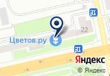 «Магазин Чайкоффский» на Yandex карте