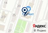 «Магазин Гном» на Yandex карте