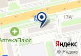 «Торговый дом Руслан и Людмила» на Yandex карте