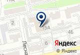 «Фирма Ника» на Yandex карте