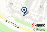 «Интернет-магазин Чай и Кофе» на Yandex карте