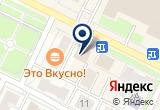 «Магазин Находка» на Yandex карте