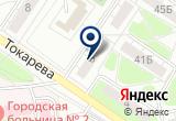 «Вкусняшка» на Yandex карте