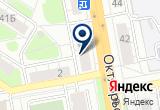 «Универсам Квартал» на Yandex карте