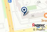 «Магазин Камины» на Yandex карте