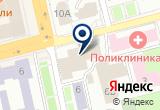 «Магазин Детство.RU» на Yandex карте