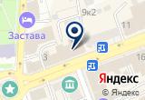«Чай из Поднебесной» на Yandex карте
