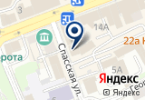 «ТЦ Порт» на Yandex карте