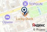 «Горячие ключи Отдел маркетинга» на Yandex карте